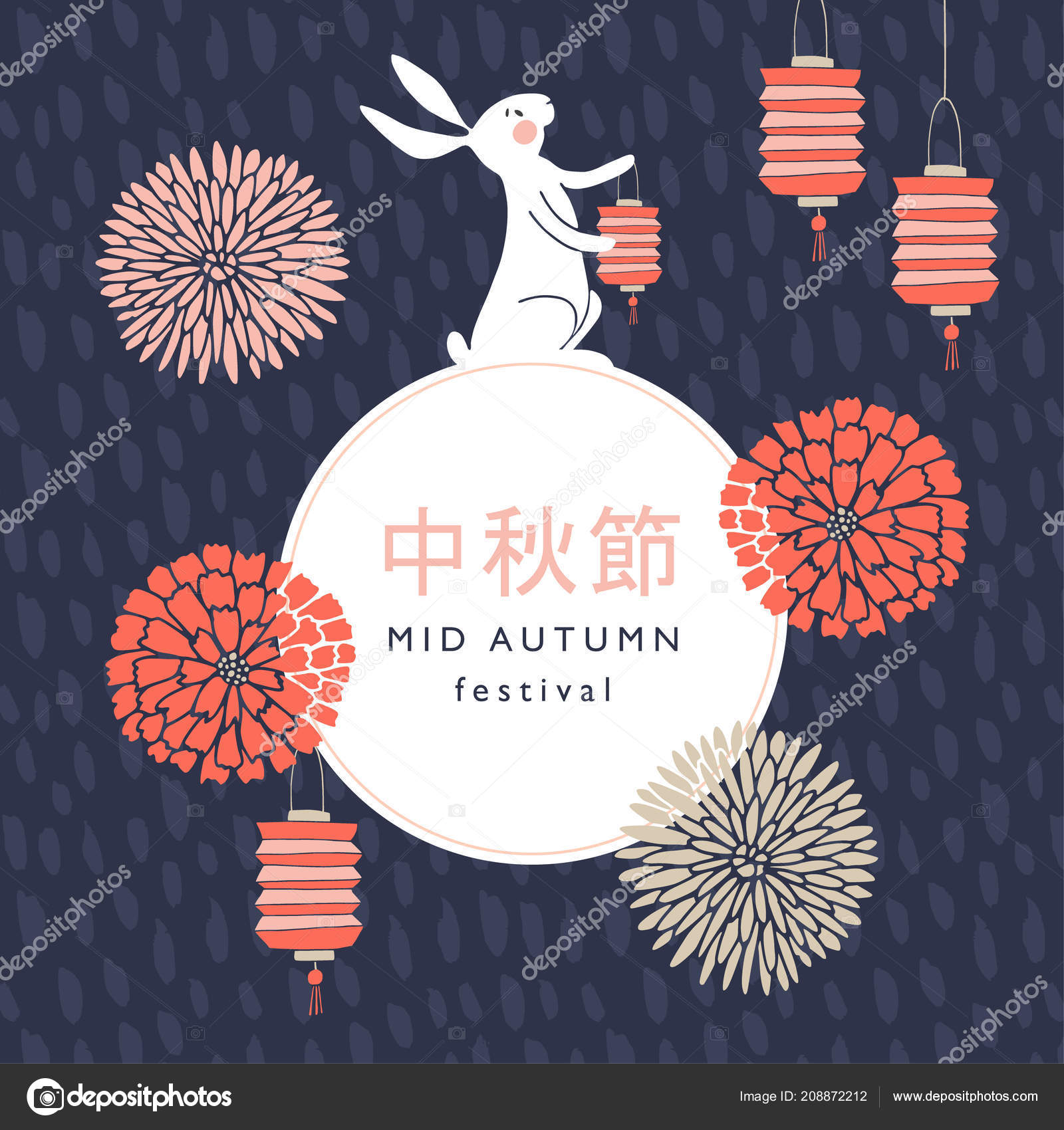 Mid autumn festival greeting card invitation with jade rabbit moon mid autumn festival greeting card invitation with jade rabbit moon silhouette chrysanthemum flowers m4hsunfo