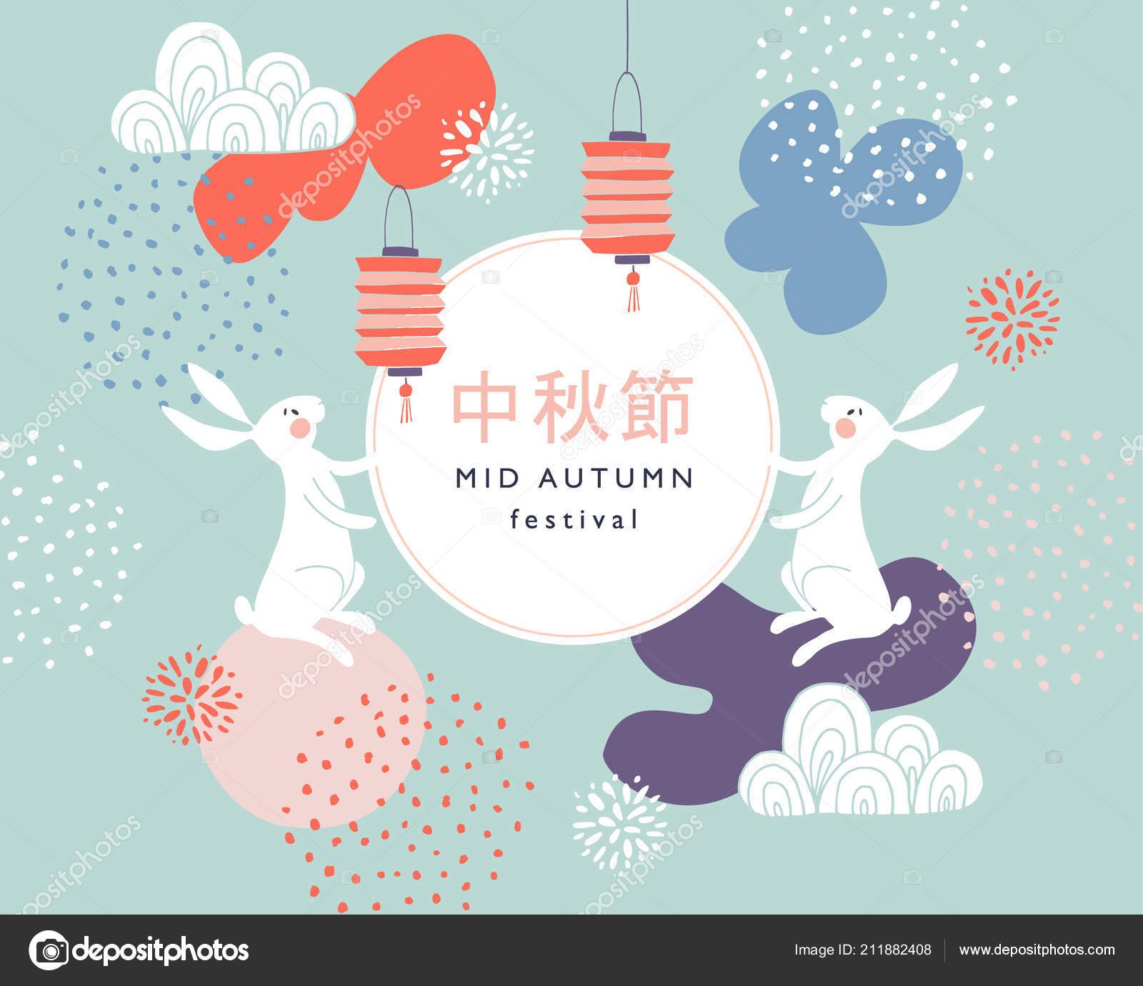 Mid autumn festival greeting card invitation with jade rabbits mid autumn festival greeting card invitation with jade rabbits moon silhouette chrysanthemum flowers m4hsunfo