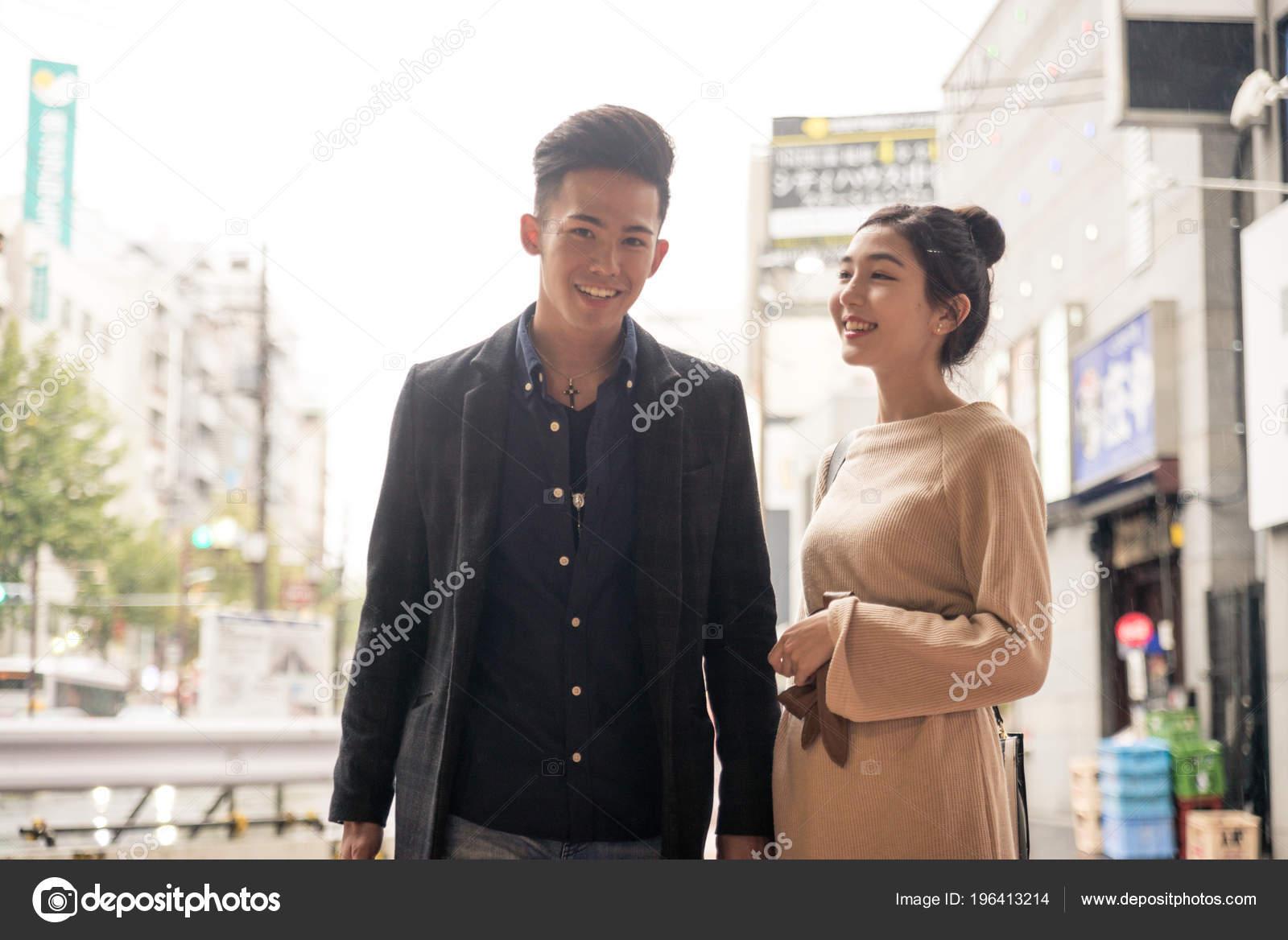 Incontri giapponese fidanzata