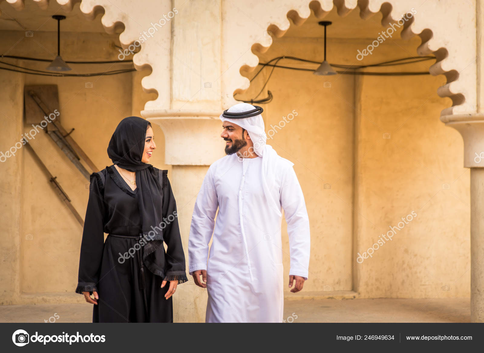Arabské a černé seznamka