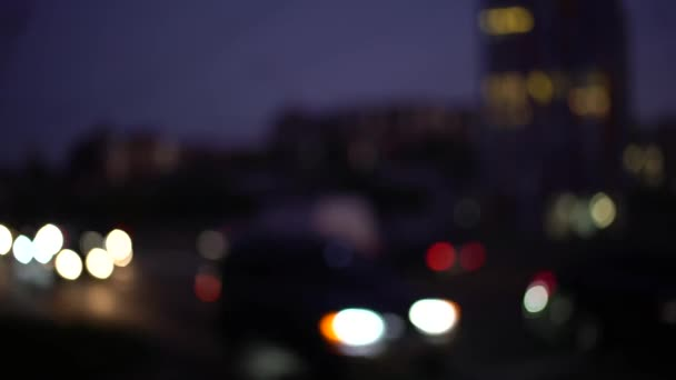 Defocus car headlights and tail lights