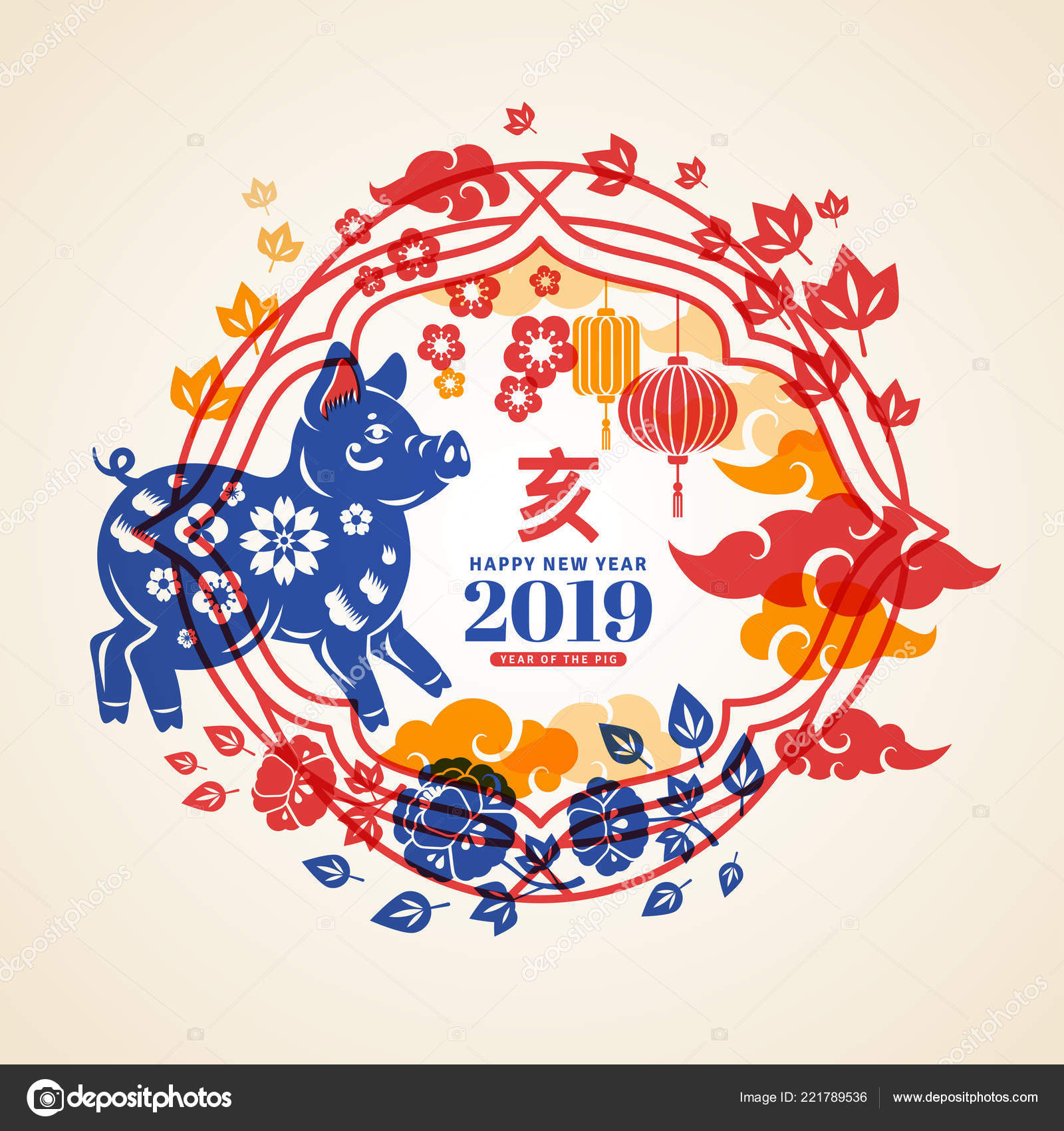 chinese new year symbol for 2019 vector illustration zodiac sign boar with flowers border frame isolated on white background hieroglyph translation pig