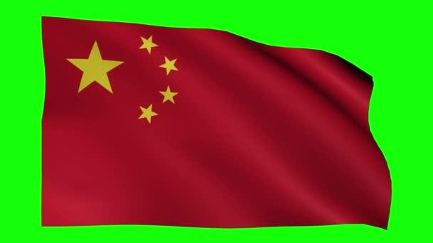China Flag Waving Green Screen