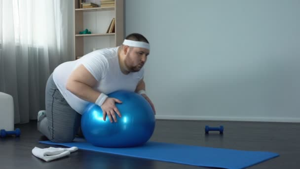 Фитнес для похудения бедер.