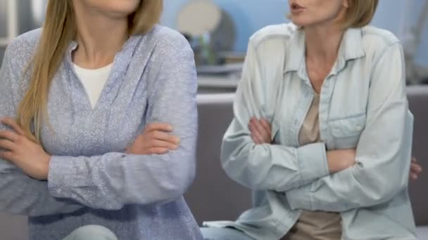 Резултат с изображение за quarrels between mother and daughter