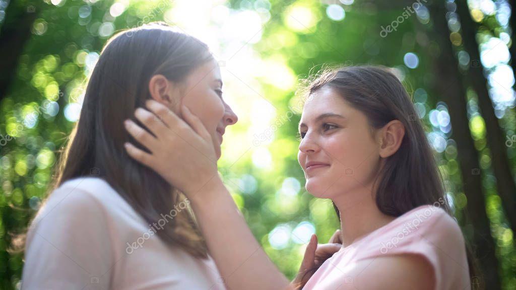 тайные встречи лесбиянок
