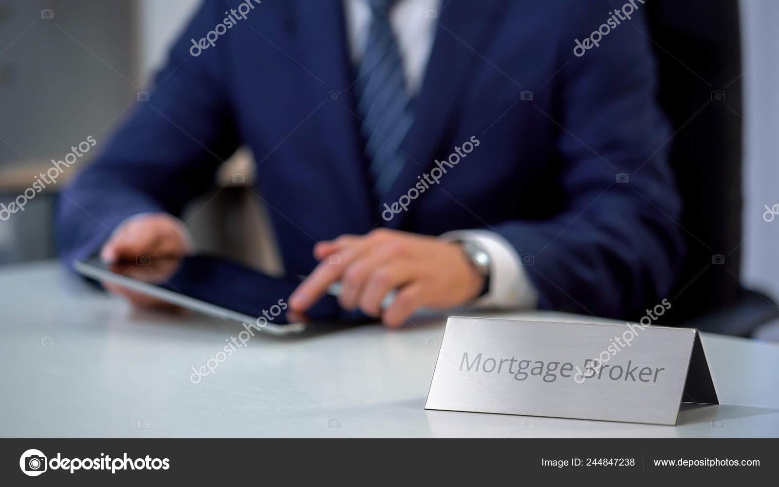 кредит с помощью брокера