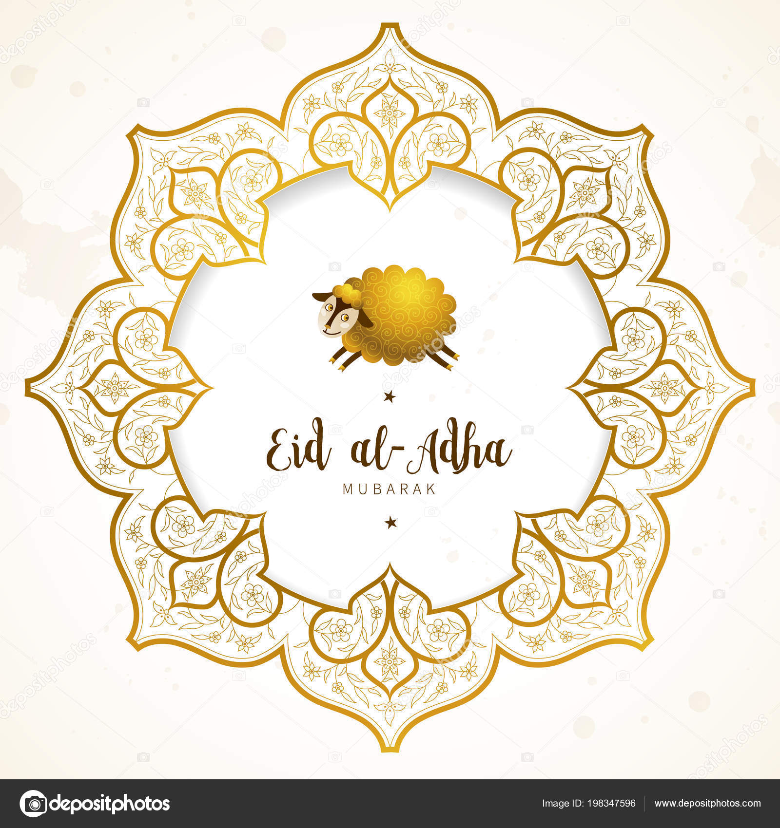 vector muslim holiday eid adha card banner golden frame sheep