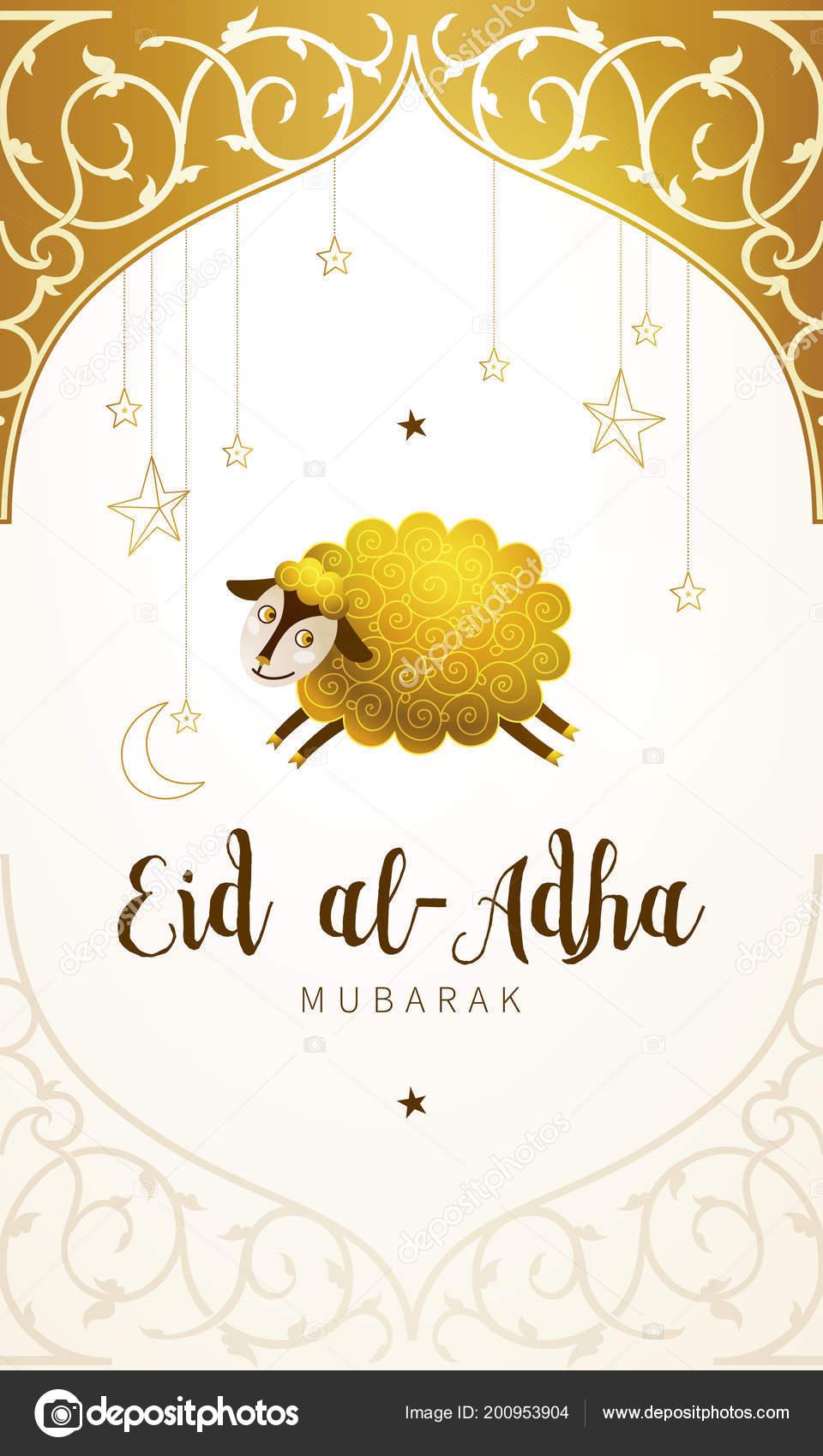 vector muslim holiday eid adha card banner sheep golden