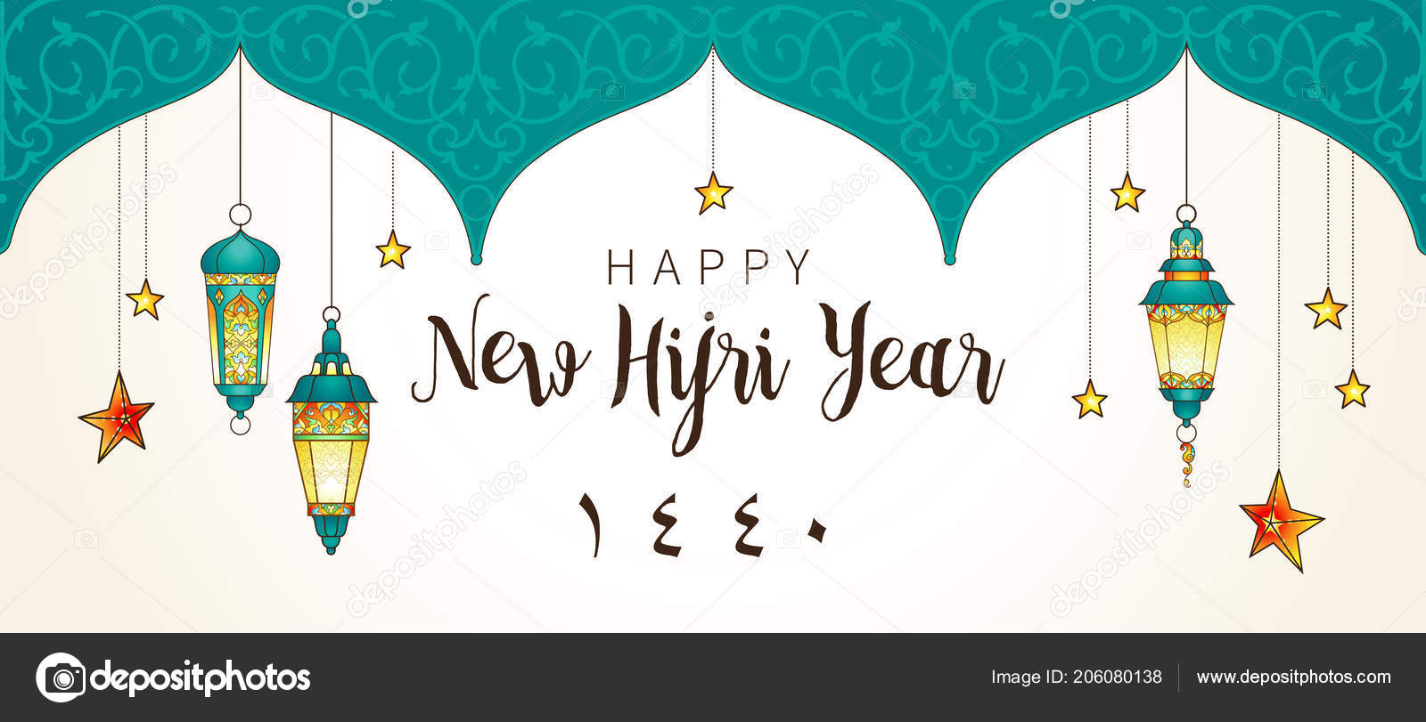 happy new hijri year 1440 vector holiday card calligraphy arabic stock vector