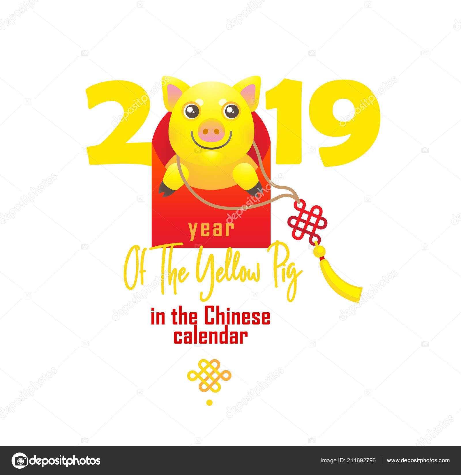 Vector Banner Illustration Kawaii Pig Symbol 2019 Chinese Calendar