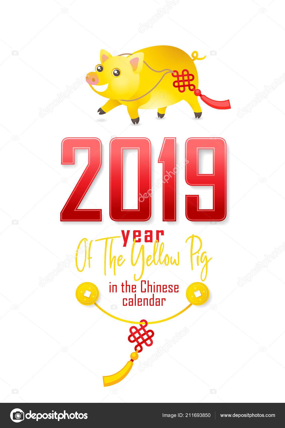 Vector Banner Illustration Kawaii Porky Symbol 2019 Chinese Calendar