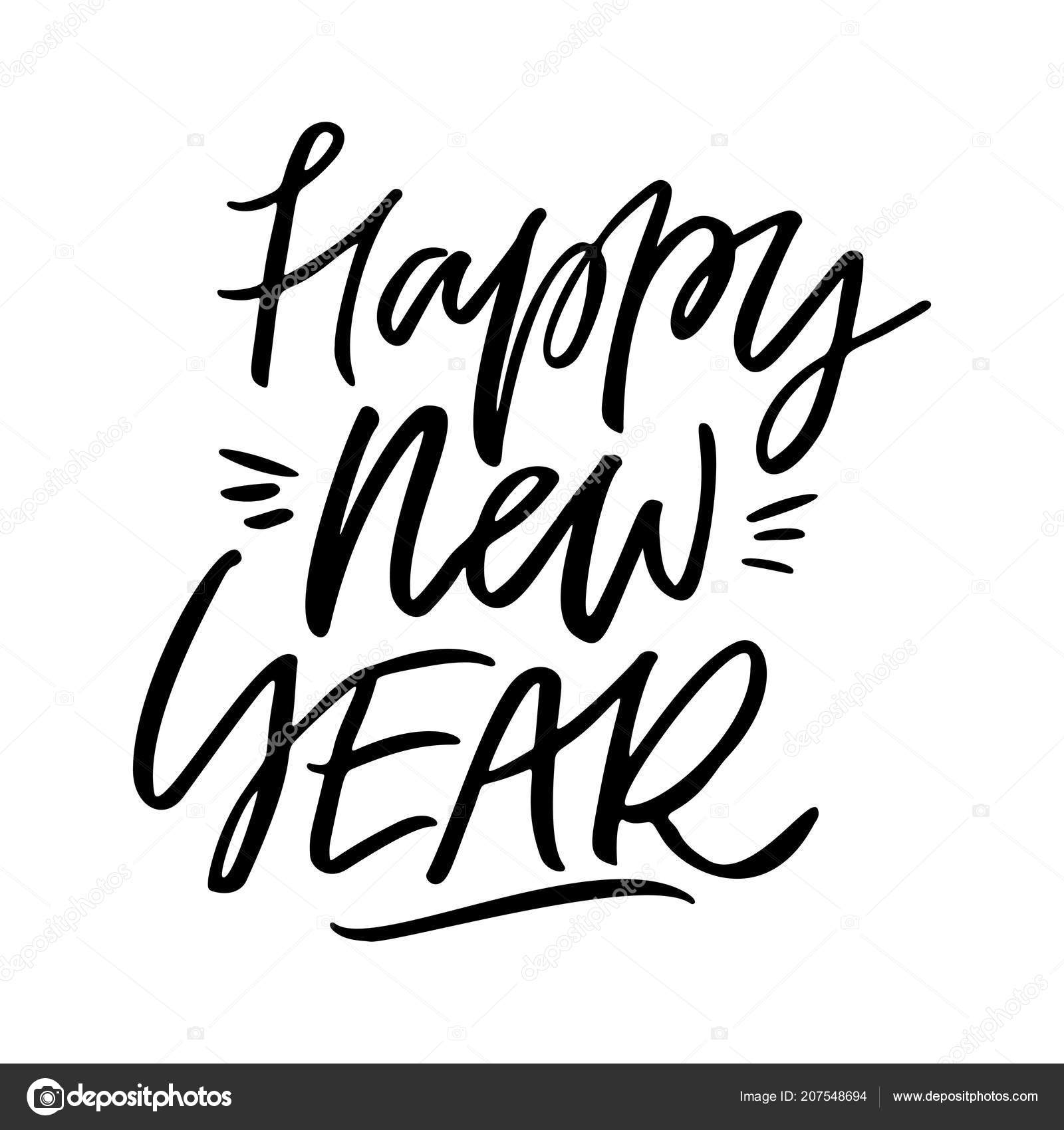 happy new year card design stock vector