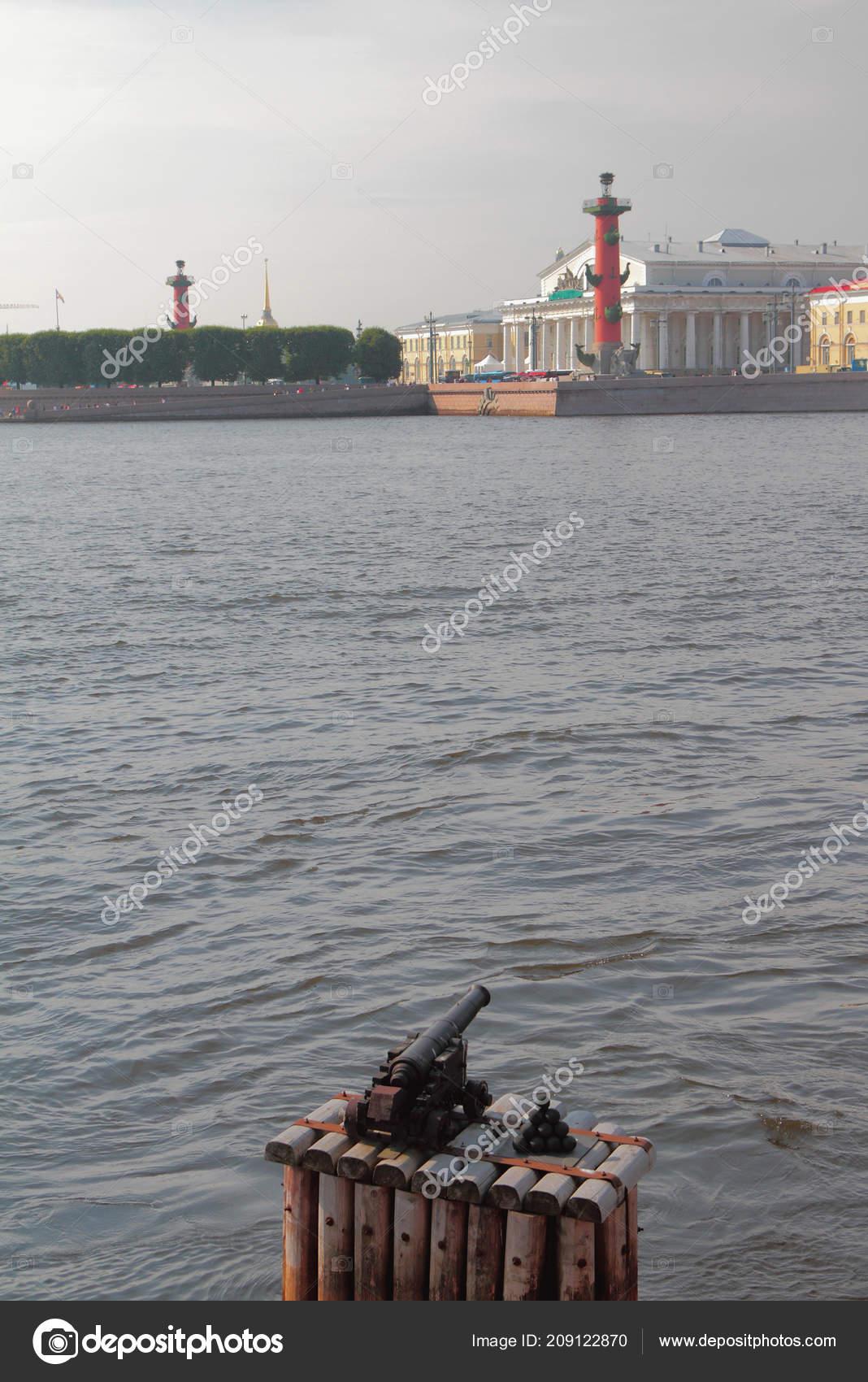 Petersburg. Vasilyevsky Adası Spit
