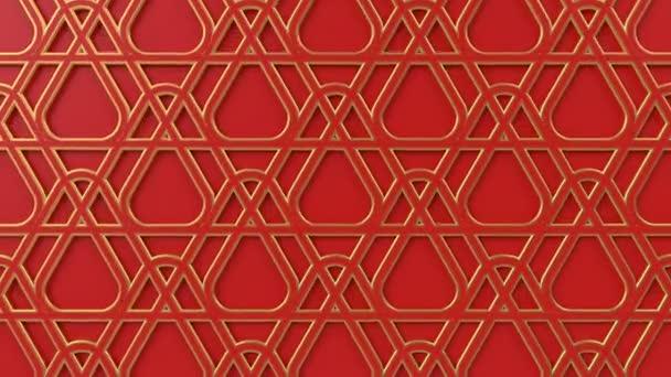 Arabesque hurkolás geometriai mintázat. Piros és arany-iszlám 3D motívum. Arab orientális animációs háttér. Muszlim mozgó háttérkép.