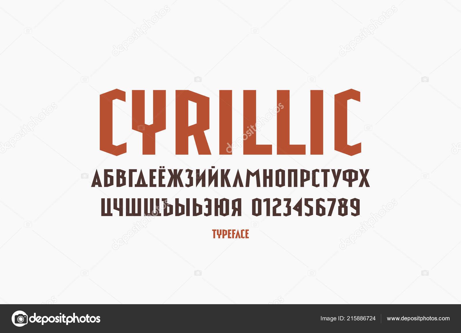 f1b796825 Fonte de estreitas sans serif em estilo esporte. Letras e números para o  design de logotipo e o emblema. Isolado no fundo branco — Vetor de ...