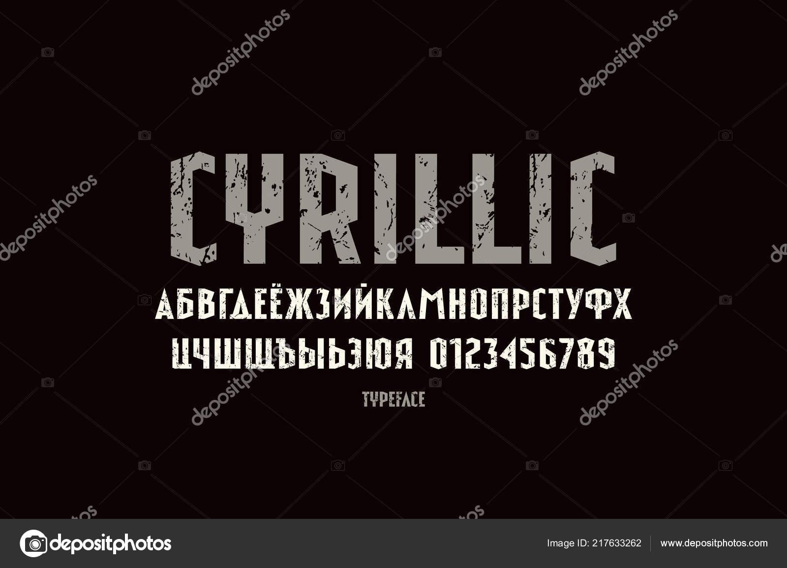 ff689001b Fonte Estreitas Sans Serif Estilo Esporte Letras Números Com Textura —  Vetores de Stock