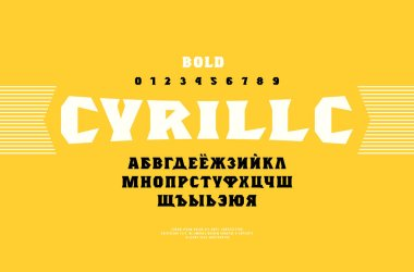 Stock vector cyrillic serif font, alphabet, typography. Letters and numbers for logo and label design. Print on yellow background