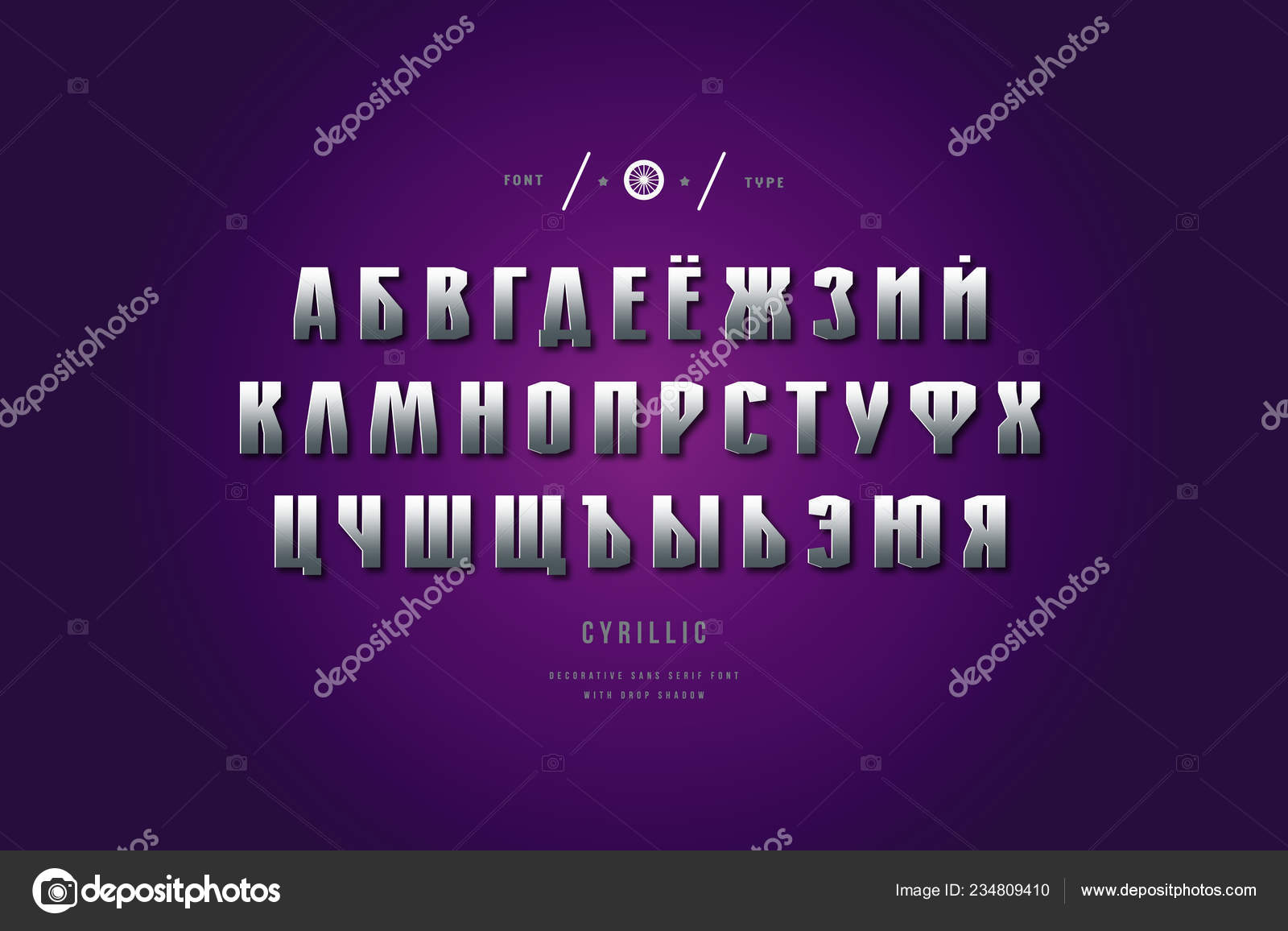Stock Vector Silver Colored Metal Chrome Cyrillic Sans Serif Font