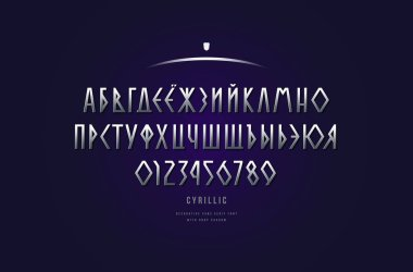 Stock vector silver colored and metal chrome cyrillic sans serif font, alphabet, typeface. Letters and numbers for movie, viking logo design