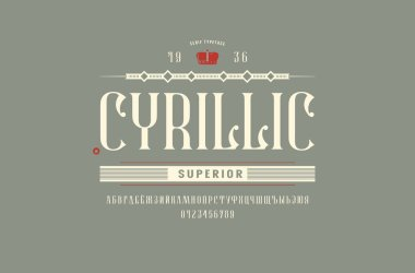 Stock vector cyrillic narrow serif font, alphabet, typeface. Letters and numbers for barbershop, alcohol logo and label design. Color print on gray background
