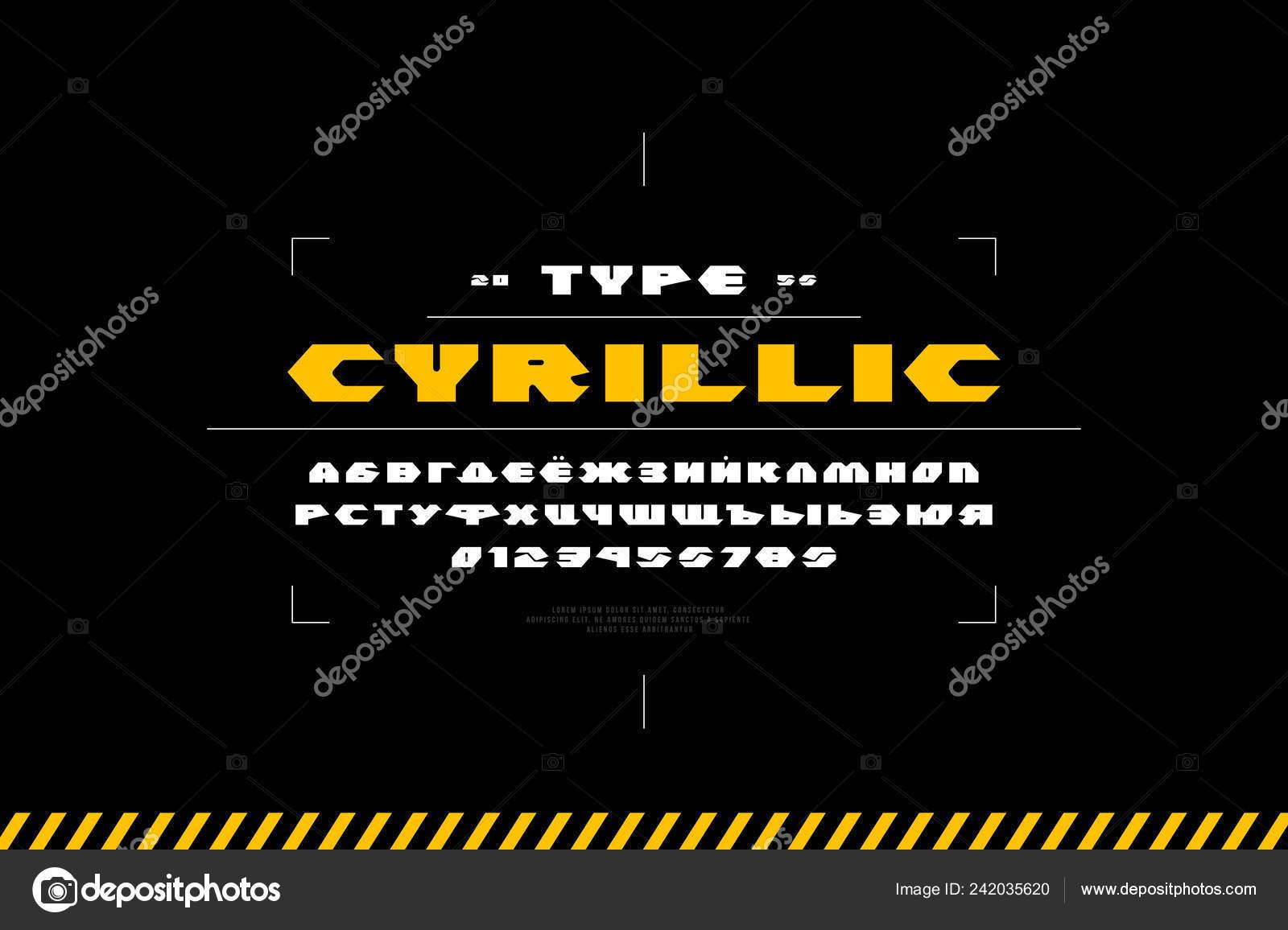 Geometric Sans Serif Font Futuristic Style Cyrillic Letters Numbers Sci Stock Vector C Neuevector 242035620
