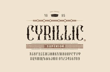 Stock vector cyrillic decorative serif font, alphabet, typeface. Letters and numbers with vintage texture for barbershop, alcohol logo and label design. Color print on light background