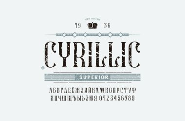 Stock vector cyrillic narrow serif font, alphabet, typeface. Letters and numbers with vintage texture for barbershop, alcohol logo and label design. Color print on white background