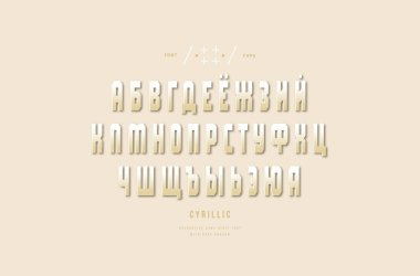 Stock vector golden colored cyrillic sans serif font. Letters for college sport team logo design. Color print on light ocher background