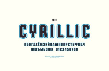Cyrillic sans serif font with rounded corners and contour
