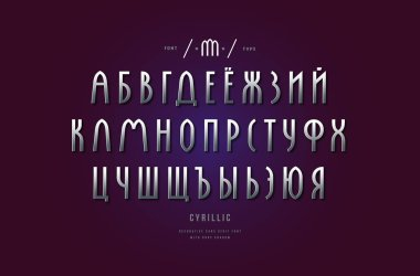 Silver colored and metal chrome cyrillic narrow sans serif font