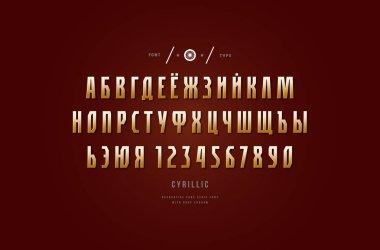 Golden colored cyrillic sans serif font