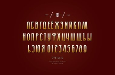 Golden colored cyrillic narrow sans serif font