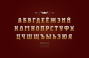 Golden colored cyrillic slab serif font