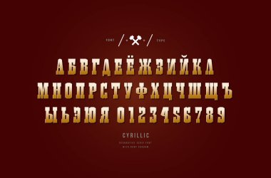 Stock vector golden colored cyrillic serif font
