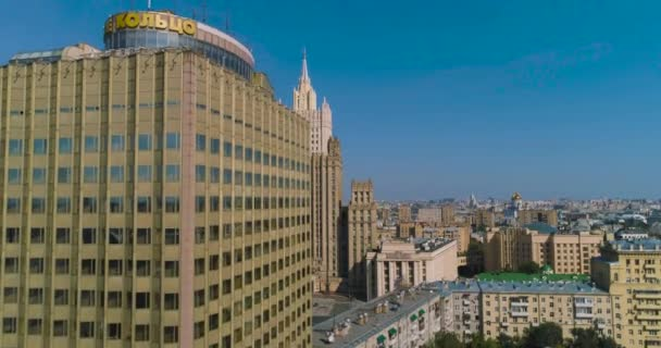 Downtown Moscow. View of the