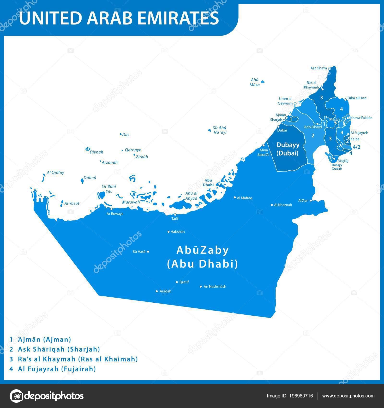 Detailed Map Uae Regions States Cities Capitals United Arab Emirates ...