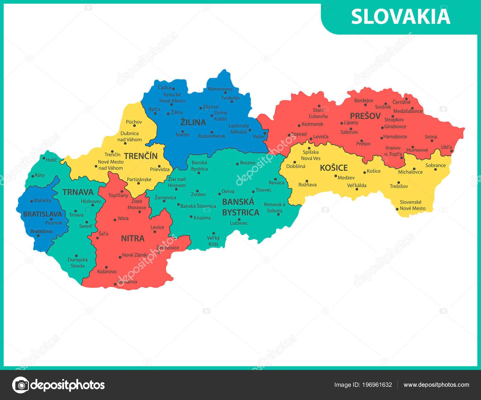 スロバキアの地域または州と都市...