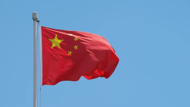 Chinese Flag With Blue Sky
