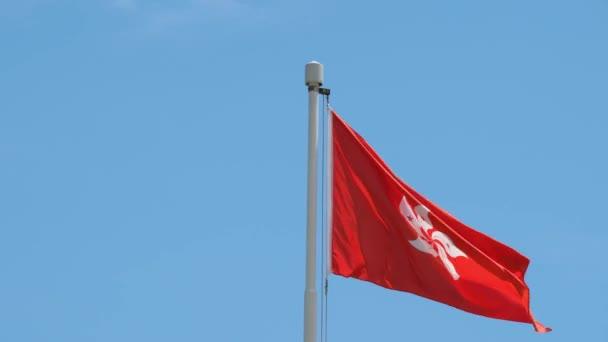 Hong Kong Flag With Blue Sky