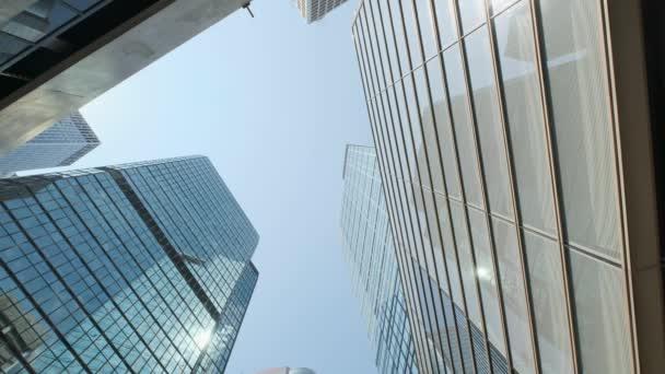 Kancelářské budovy nízký úhel natočení-snímek