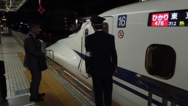 Shinkansen, v angličtině známý jako kulový vlak, je síť vysokorychlostních železničních tratí v Japonsku.