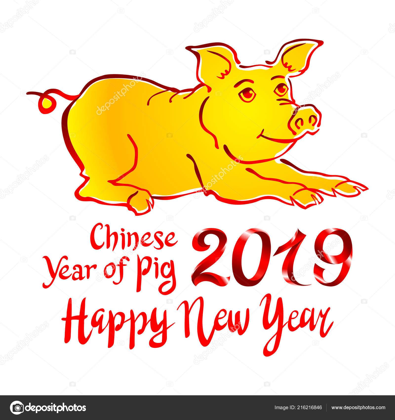 2019 Sternzeichen Schwein Frohes Neues Jahr 2019 Vektorgrafiken ...