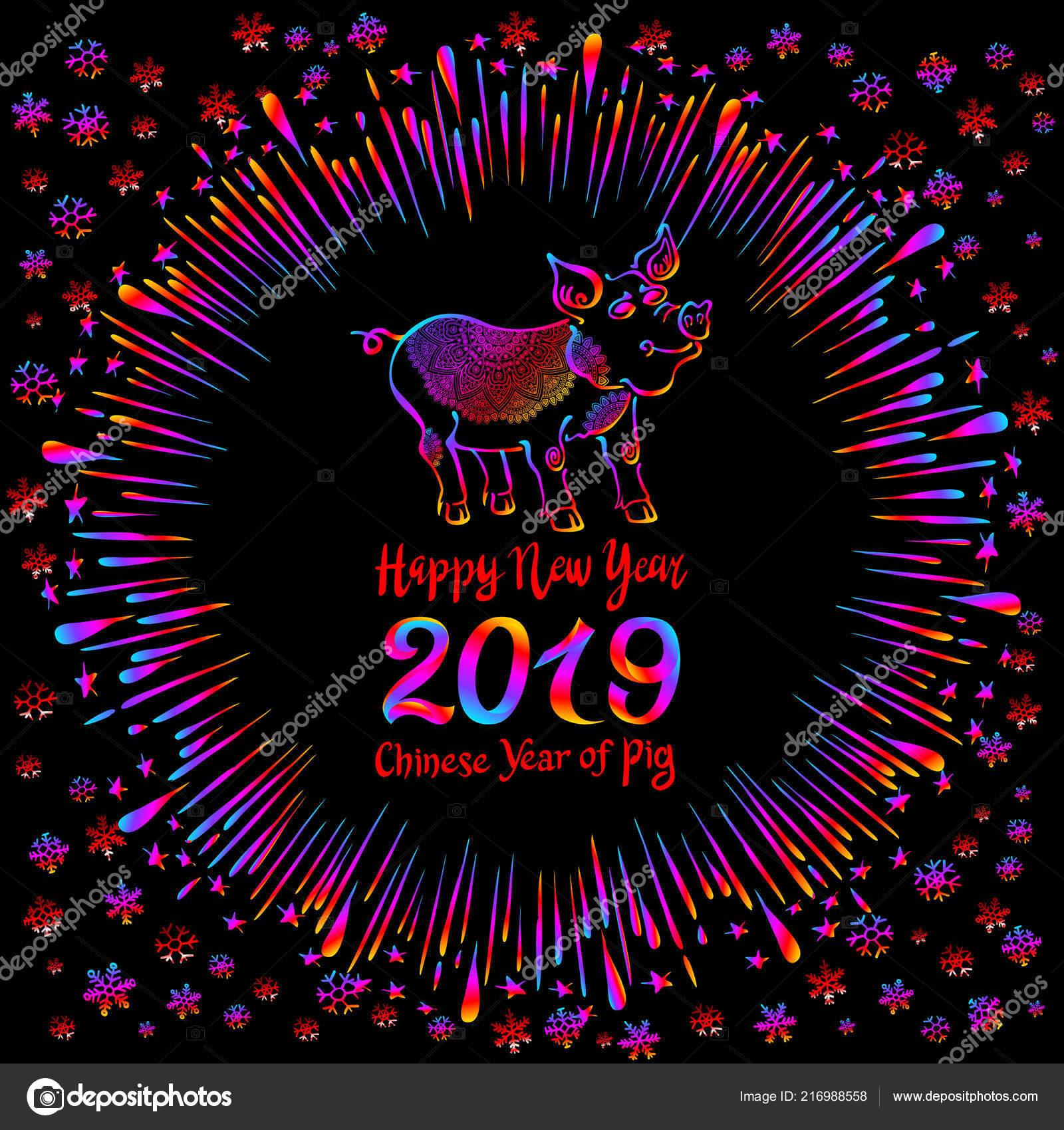 2019 Zodiac Rainbow Schwein Frohes Neues Jahr 2019 Vektorgrafiken ...