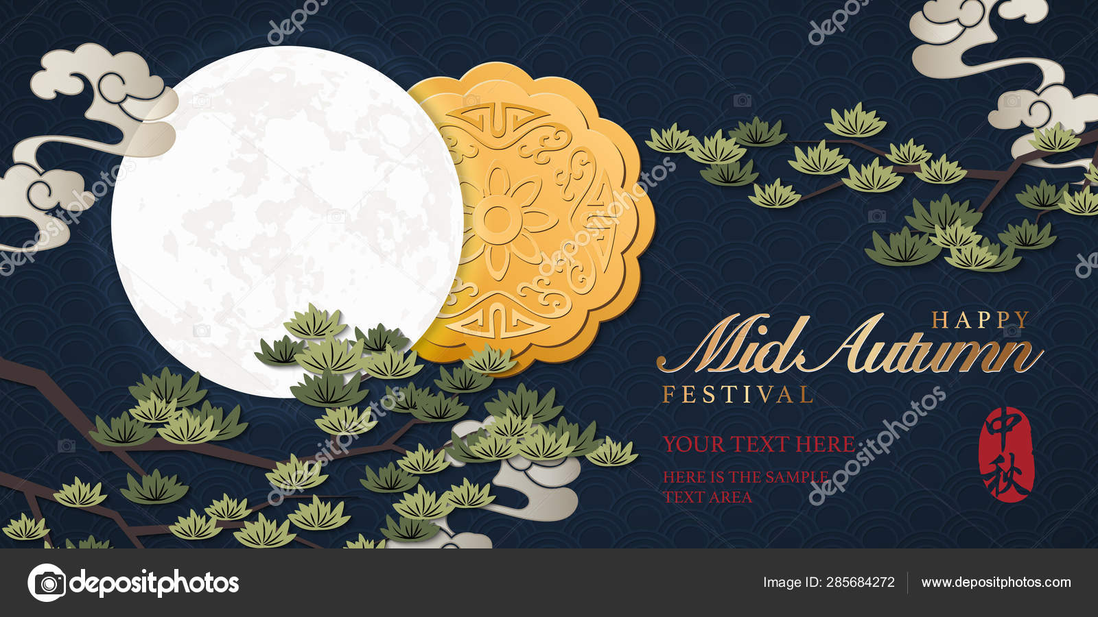 Retro Style Chinese Mid Autumn Festival Full Moon Cakes Spiral Cloud And Pine Tree Translation For Chinese Word Mid Autumn Stock Vector C Kusabi 285684272