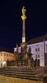 Plakový sloup na náměstí Republiky v Plzni. Česká republika