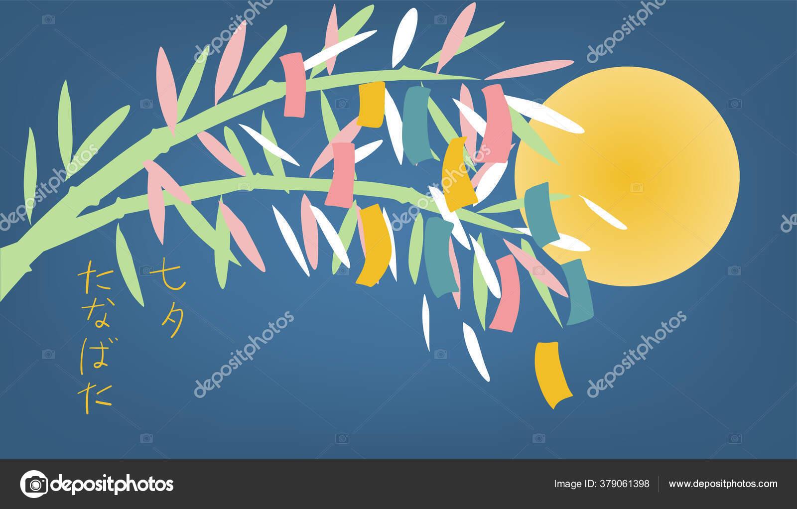 vektor ilustrasi untuk tanabata atau bintang festival jepang cabang bambu stok vektor c stournsaeh 379061398 https id depositphotos com 379061398 stock illustration vector illustration tanabata japanese star html