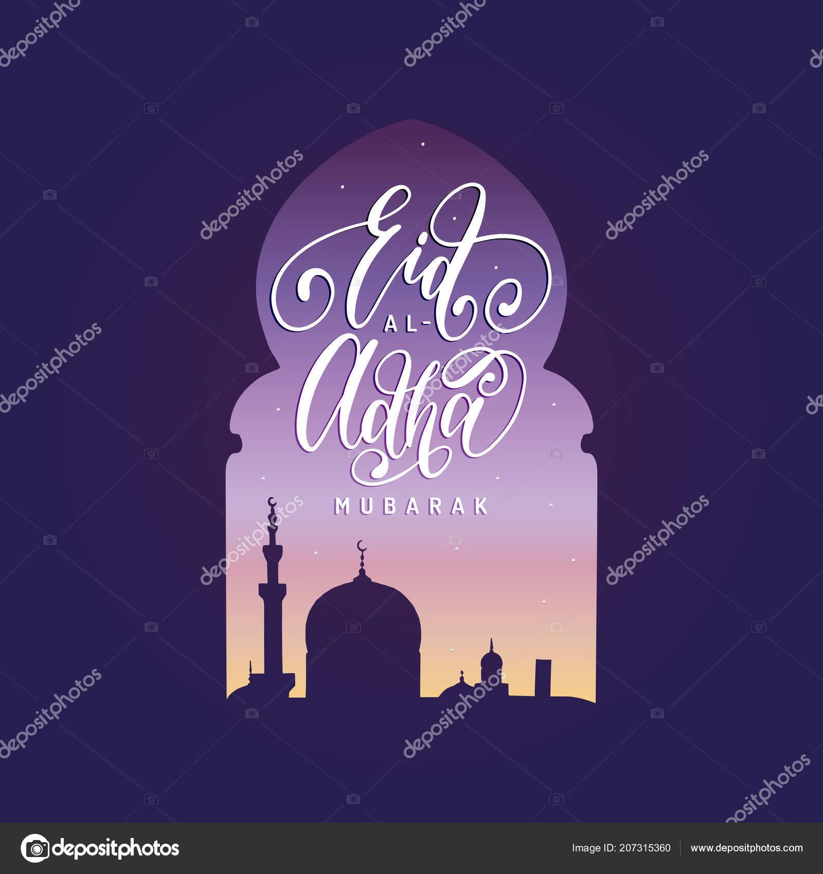 Eid Adha Mubarak Inscripción Caligráfica Traducido Inglés