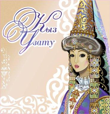 beautiful girls, Kazakh girls, dance of brides, dancing girls, saykele