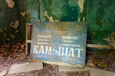 Signboard in premises of abandoned school in exclusion zone of Chernobyl nuclear power plant, Belarus. Inscription: